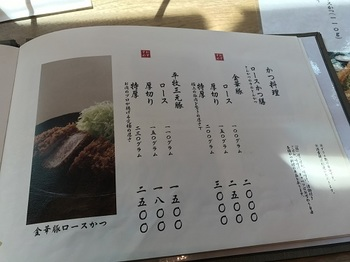 IMG_0063.JPG