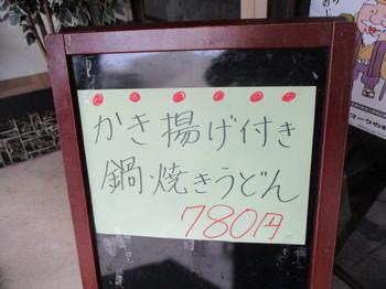 IMG_0584.JPG