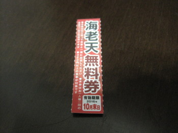 IMG_3052.JPG