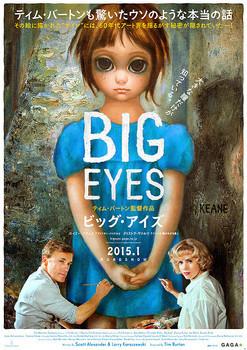 m_poster2-7dbdf.jpg