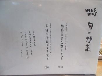 IMG_0427.JPG