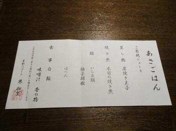 IMG_0856.JPG