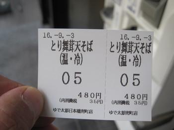 IMG_2886.JPG
