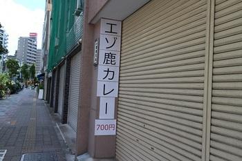 IMG_5070.JPG