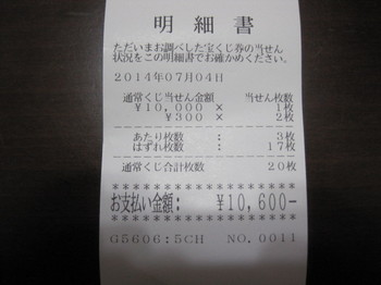 IMG_7749.JPG